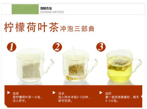 临沂保健茶专业供应_保健茶哪家品牌好