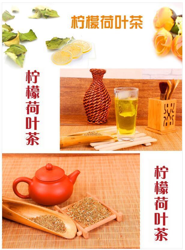 临沂信誉好的保健茶供应商 代用茶批发