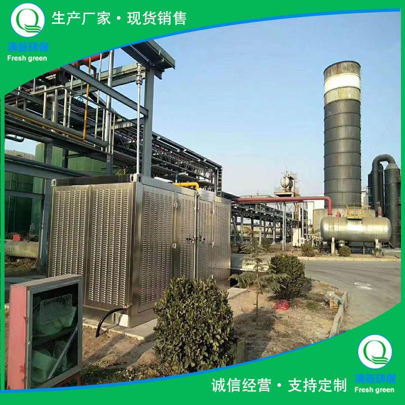 油气冷凝回收_石油化工废气治理设备_高效节能-安全耐用