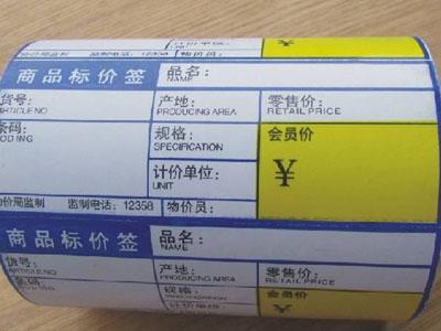 欢迎--兰州锦荣标签印刷官网---甘肃不干胶标签厂 西宁标签