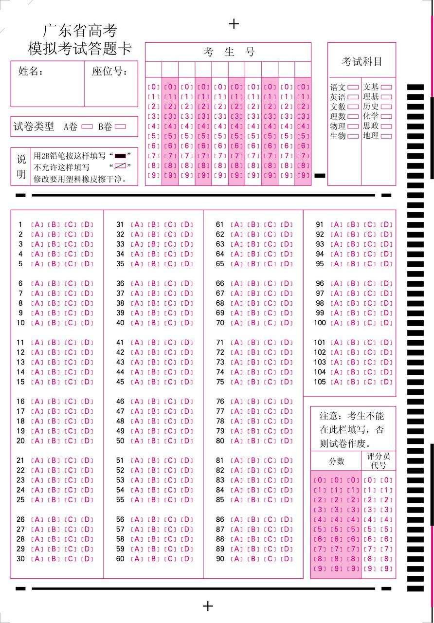 香港阅卷机_衡水销量好的光标阅读机