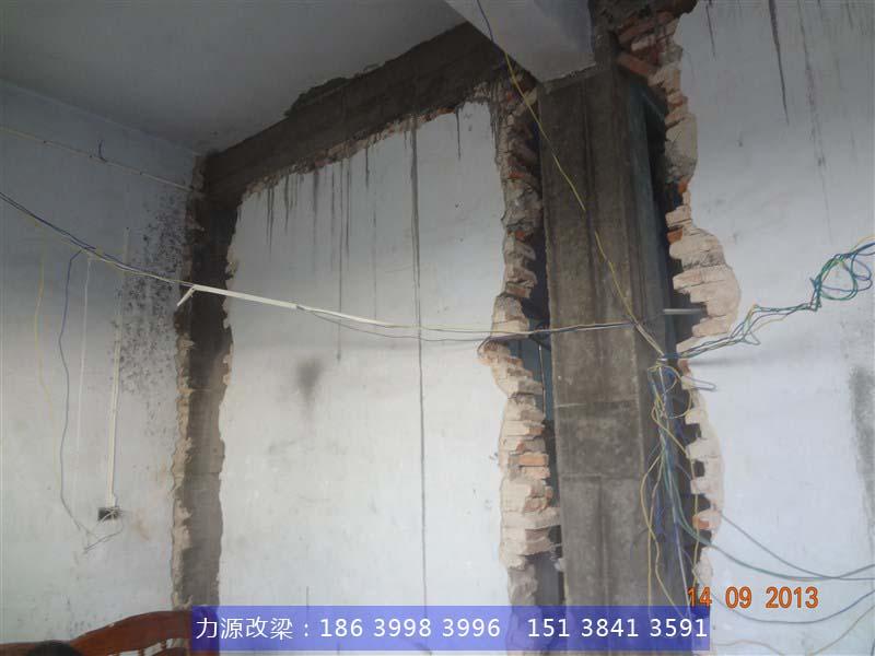 铜陵专业的墙体改梁_可信的墙体改梁公司当属众苑苗木