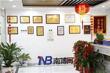 知名的网站建设公司_南博网|高水平的品牌型网站