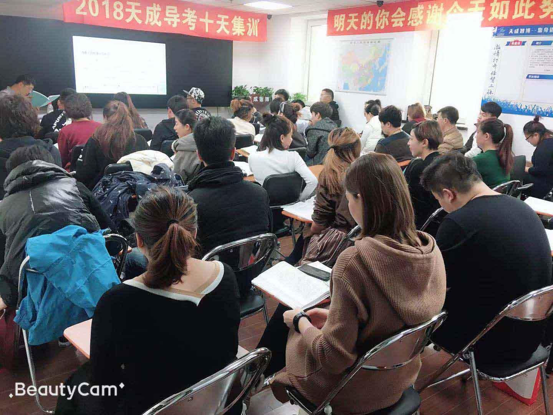 天成智博导游资格证培训_值得托付-抚顺导游资格证考试培训机构