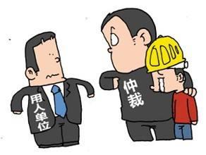 口碑好的劳动纠纷提供-河北劳动纠纷咨询【中律之窗】