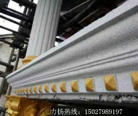 建筑檐线模具批发——在哪能买到质量有保障的檐线模具呢
