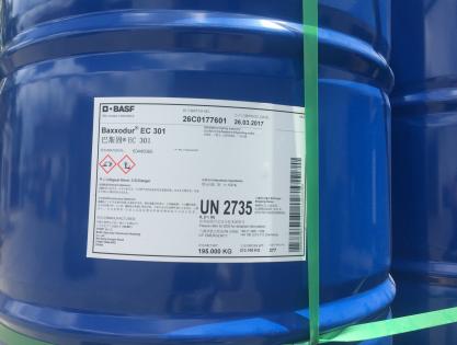 廣州新曄貿易口碑好的聚醚胺D230固化劑批發,聚醚胺D-230哪里找