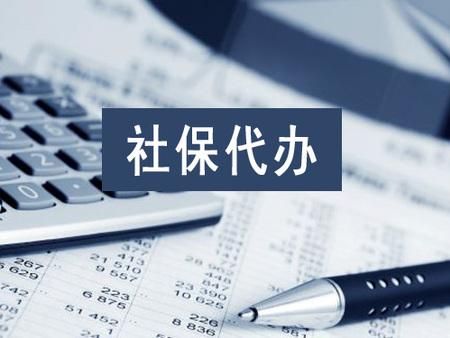 未央区财务公司-哪儿有提供可靠的注册公司