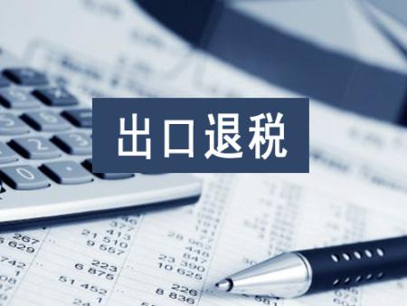 长安区注册公司代办-专业的注册公司