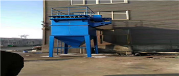 锅炉专用布袋除尘器-设计选型制作安装脉冲布袋除尘器