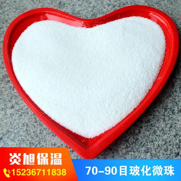 温州嘉兴金华70-90目轻质石膏砂浆专用玻化微珠珍珠岩直供