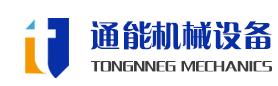 苏州通能机械设备有限公司