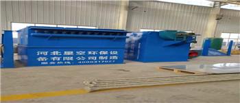单机脉冲除尘器厂家直销各种型号单机除尘器可定制