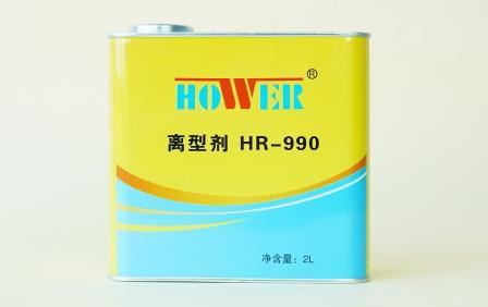 湖北離型劑廠家-豪爾新材料實惠的離型劑批發