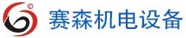陕西便携式坡口机专卖|想买质量良好的便携式坡口机,就来赛森机电