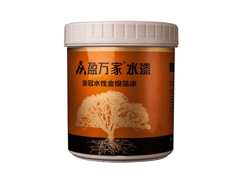 水性暖氣片漆價格_北京好的水性家裝漆批發