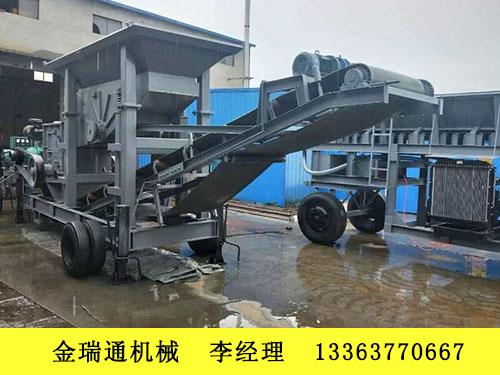 山东定制75吨移动式石头粉碎机|金瑞通|邢台供应厂家