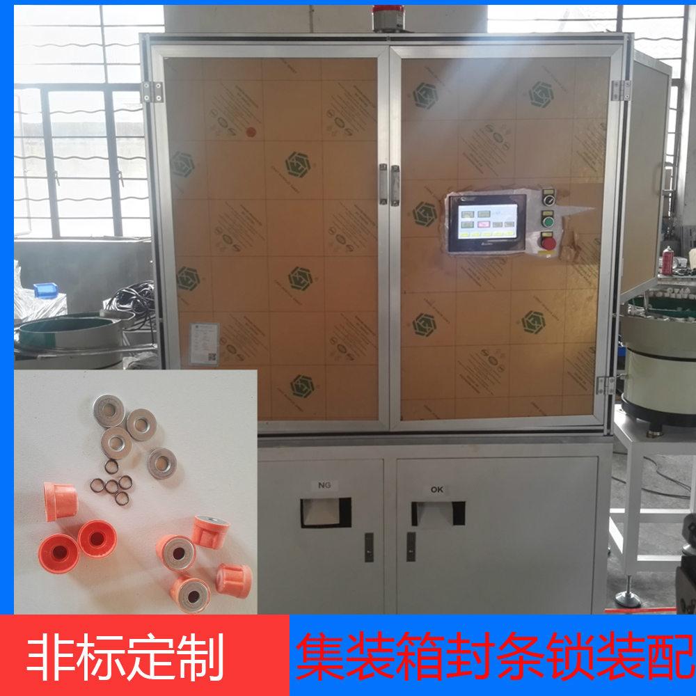 宁波自动装配机 宁波自动装配检测机 宁波全自动装配机