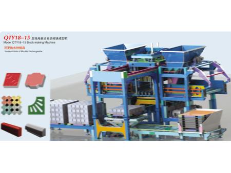 全自动砌块成型机厂家-临沂专业的QTY8-15型电脑全自动砌块成型机_厂家直销