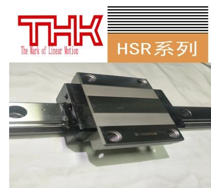 特价销售THK导轨滑块HSR30LR 13642148710