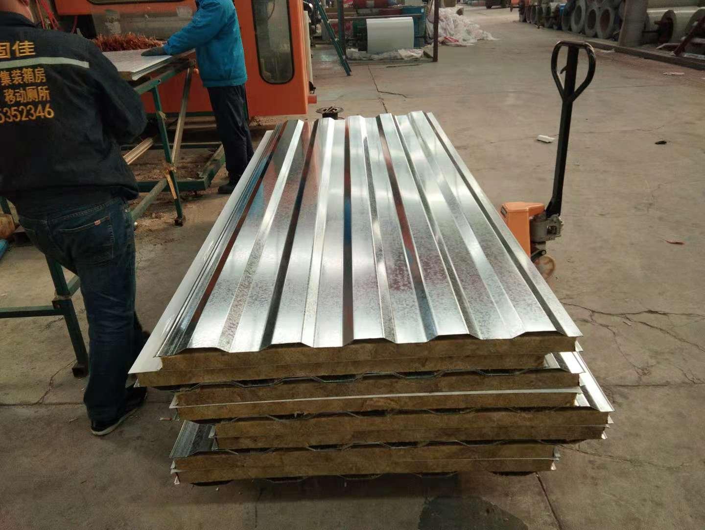 【美固佳】烟台集装箱大瓦楞板、烟台集装箱小瓦楞板、净化板