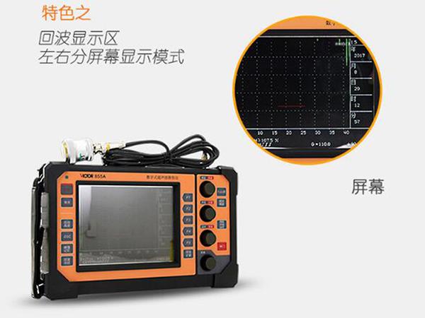到哪购买质量好的冲击试样缺口投影仪_超声波探伤仪价格