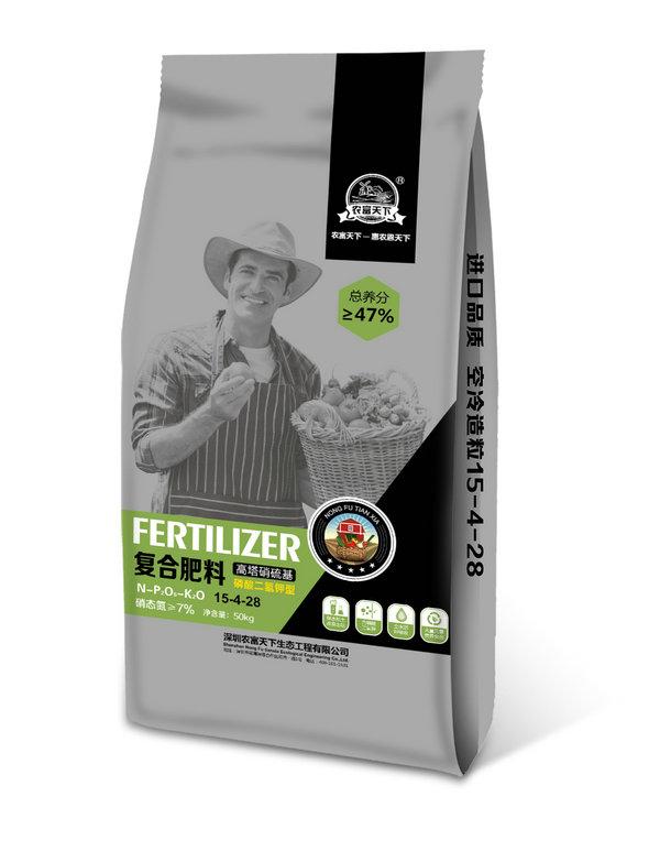 好的小麦专用复合肥深圳农富天下供应 小麦专用复合肥供货商