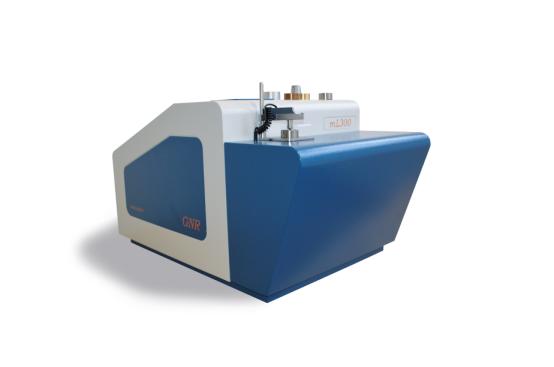 供應重慶尚立儀器設備質量優良的激光誘導擊穿光譜儀價格-光譜儀