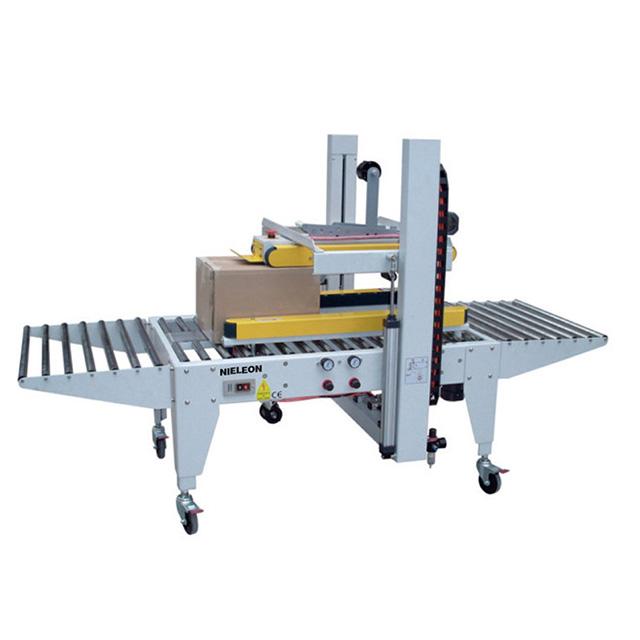 优良全自动封箱机供应-拆盖封箱机