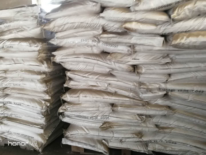 阜新纯碱-销量好的纯碱低价出售