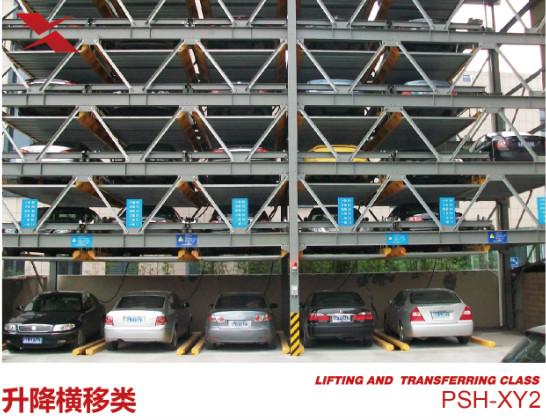杭州储放车辆-宁波专业的无避让车库哪里买