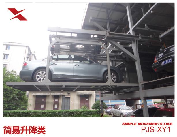 专业的升降横移停车位宁波哪里有售 高层车库公司