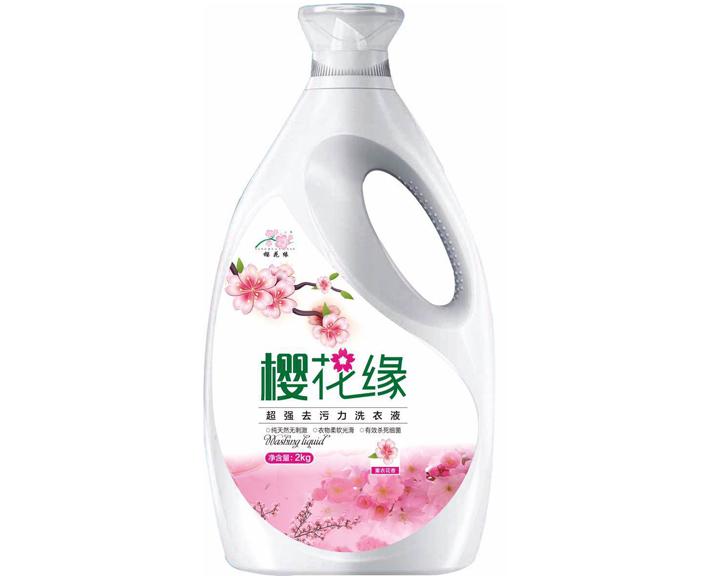 小本創業-鄭州洗衣液技術培訓-櫻花緣更專業