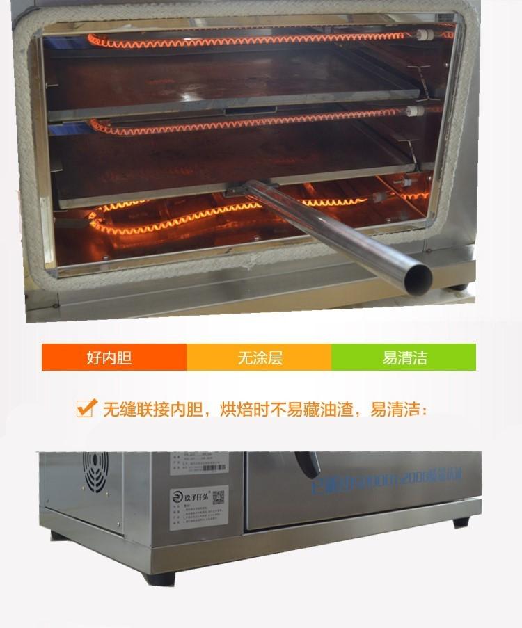 烤鱼箱哪家好-质量硬的烤鱼箱厂家推荐给你