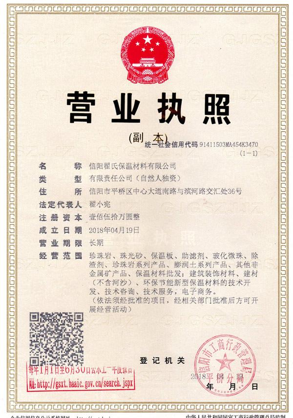 珍珠巖多少錢-具有口碑的水泥基憎水珍珠巖保溫板供應商排名