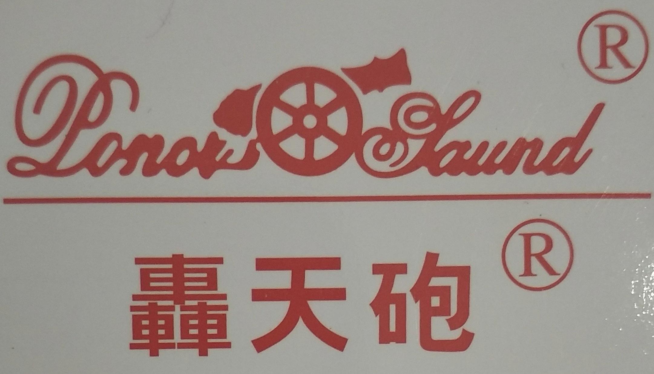 郑州康兮科技贸易有限公司