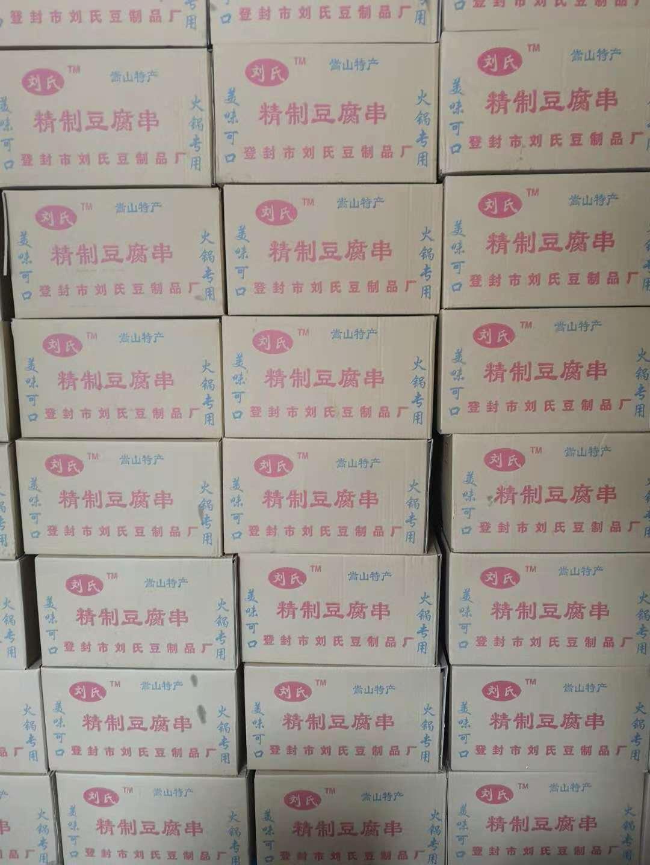 豆腐串技术