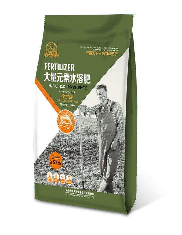 想买好的花生专用复合肥就到深圳农富天下 -花生专用复合肥多少钱