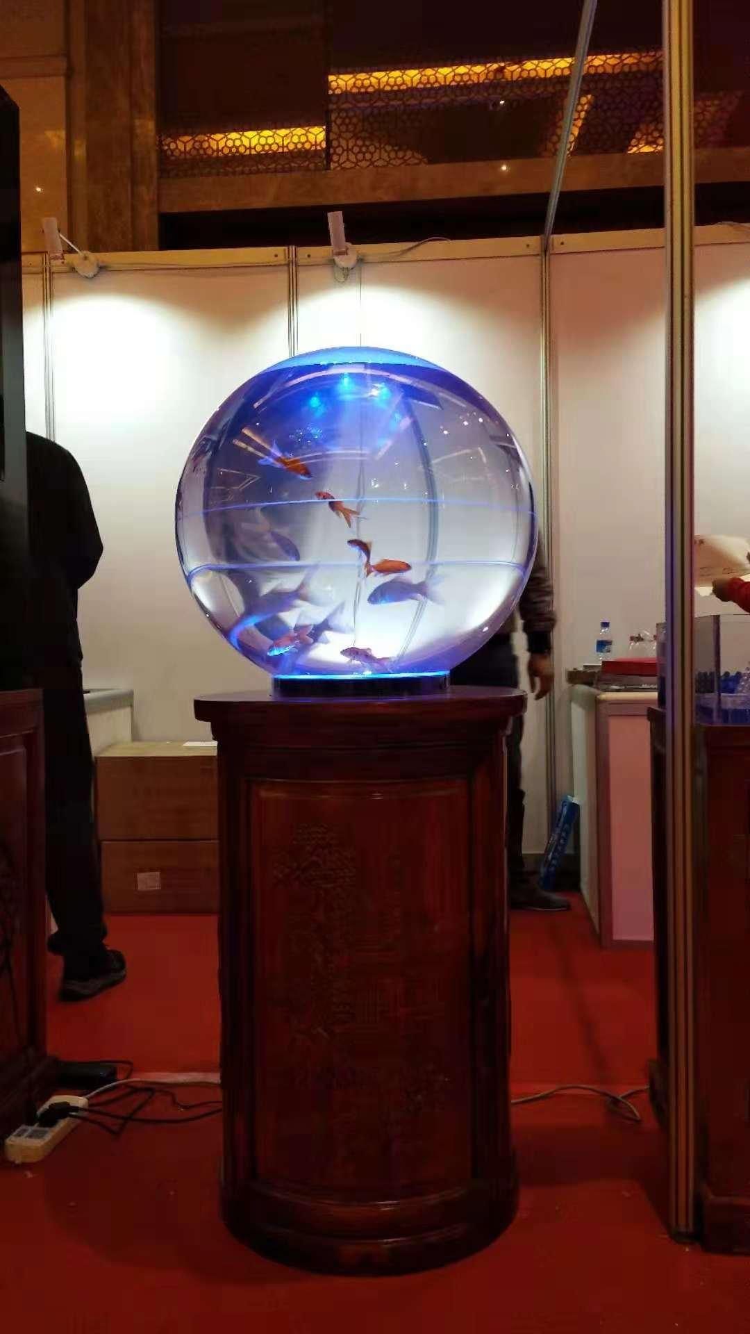 球形淡海水两用缸