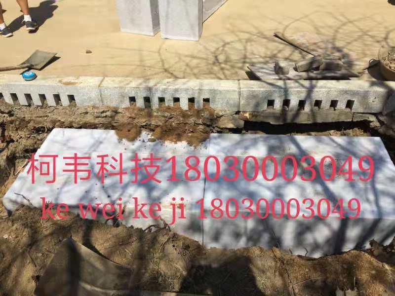柯韦科技质量好的生态多孔纤维棉新品上市-热销生态多孔纤维棉