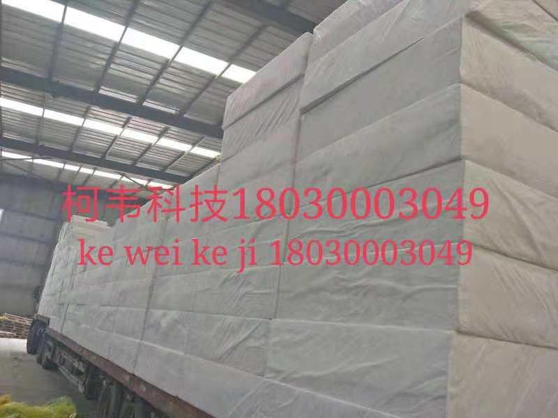 厦门地区有品质的生态多孔纤维棉 供应生态多孔纤维棉