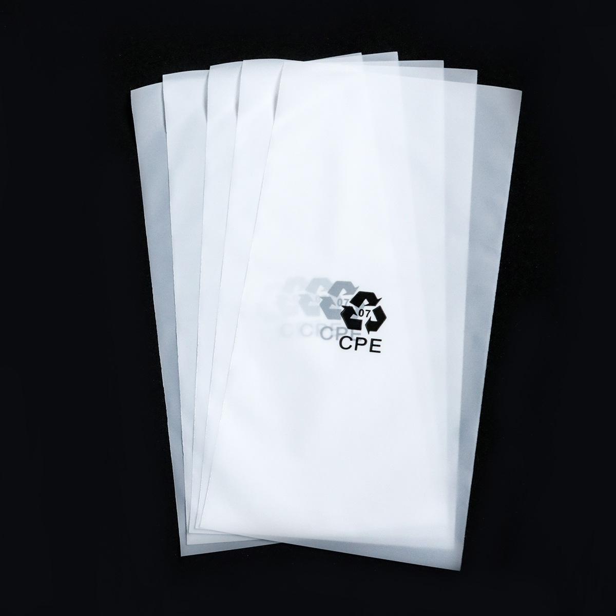 批发磨砂袋,广东有品质的磨砂袋厂家推荐