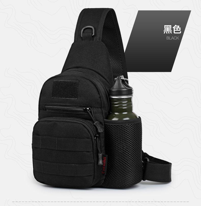 专业生产胸包|户外战术胸包|携行具厂家-泰州拓野户外用品