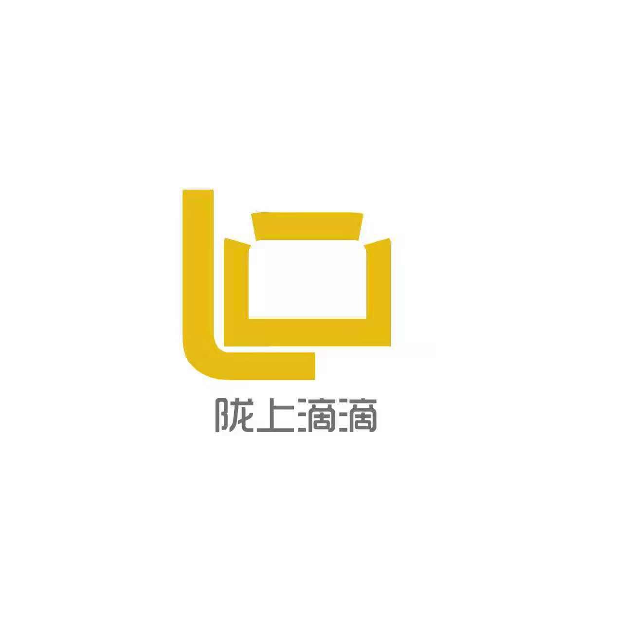 庆阳滴滴租赁服务有限公司