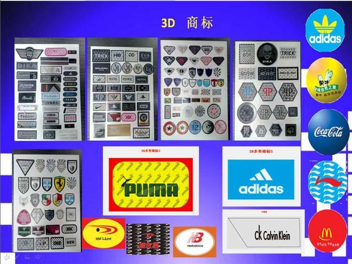 特色的3D書包定制就在金國3D立體科技-3D手袋圖