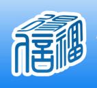 广州市信德福智能设备有限公司