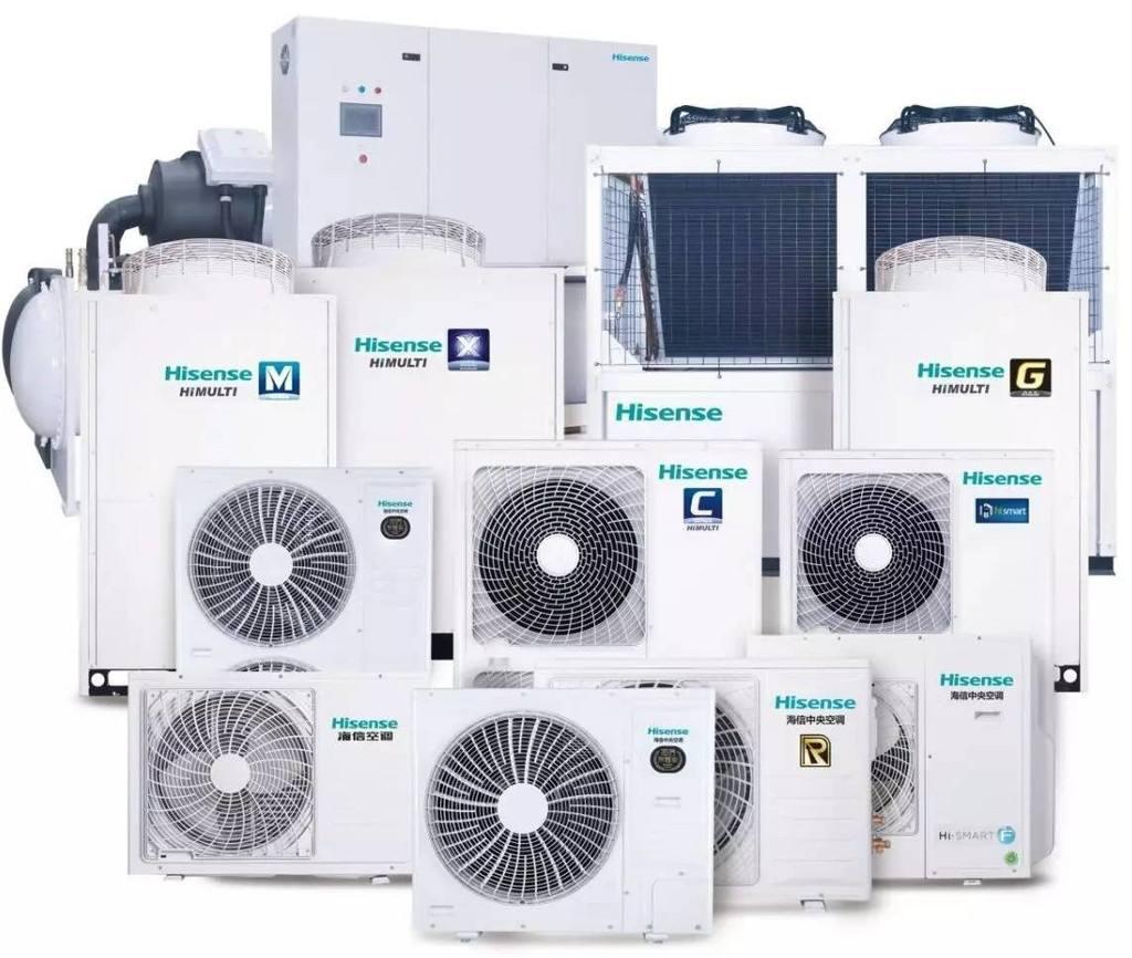 信誉好的海信中央空调供应商是哪家 创意海信中央空调