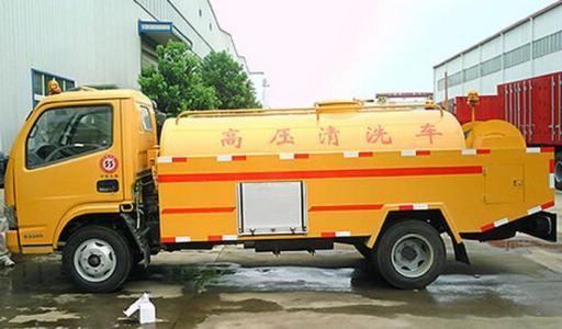 新疆路面高压清洗车 新疆高压清洗车找快易家管道疏通服务部