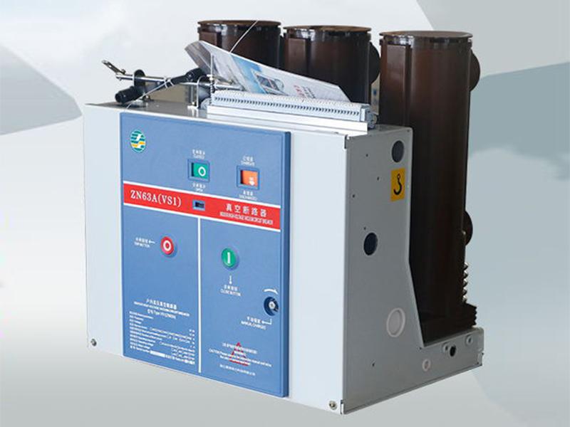 高压真空断路器_哪里可以买到优良的户内真空断路器