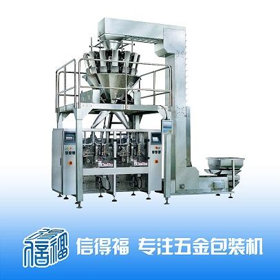 广州五金配件包装设备价格 广州螺丝包装设备供应商